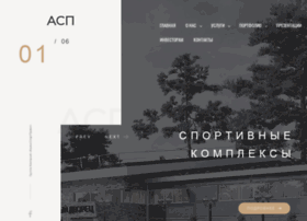 Asp-project.ru thumbnail