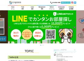 Aspace-mgt.jp thumbnail