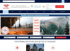 Aspect.ua thumbnail
