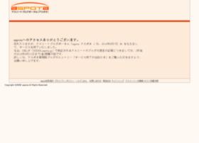 Aspota.jp thumbnail