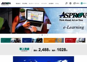 Asprova.jp thumbnail