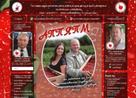 Asprus.ru thumbnail