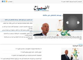 Assabah.com.tn thumbnail