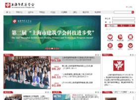 Assc.org.cn thumbnail