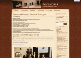 Assembly-ufa.ru thumbnail