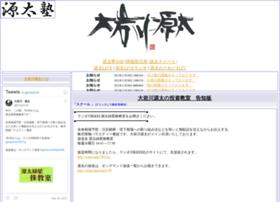 Asset-jp.jp thumbnail