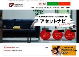 Assetnavi.co.jp thumbnail