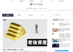 Assetonline.jp thumbnail