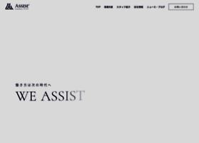 Assist.or.jp thumbnail