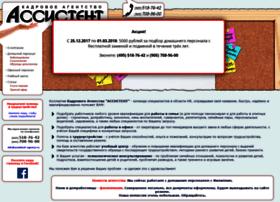 Assistent-agency.ru thumbnail
