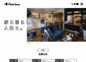 Assisthome-wb.jp thumbnail