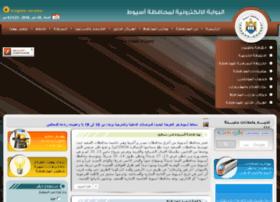 Assiut.gov.eg thumbnail