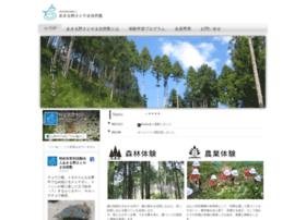 Assj.jp thumbnail