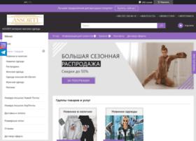 Assorti-odessa.com.ua thumbnail