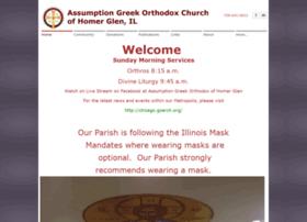 Assumptiongreekorthodox.org thumbnail