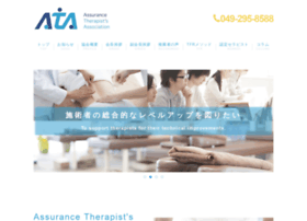 Assurance-therapists-a.com thumbnail