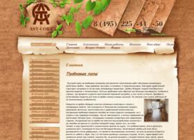Ast-cork.ru thumbnail