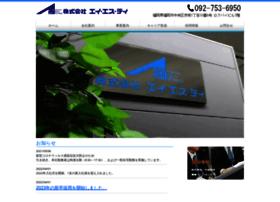 Ast-fukuoka.co.jp thumbnail
