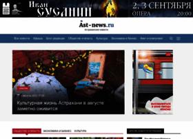 Ast-news.ru thumbnail