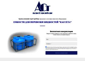 Ast58.ru thumbnail