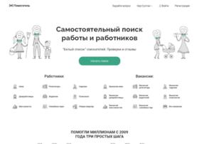 Astana.pomogatel.kz thumbnail