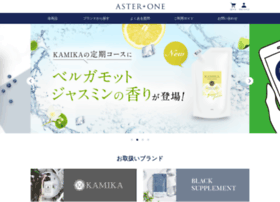 Aster-one.com thumbnail