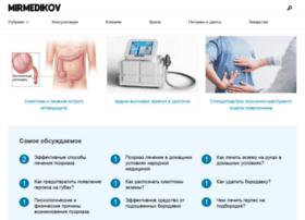 Astma03.ru thumbnail
