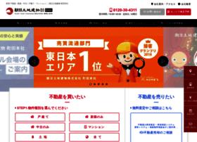 Astmcd.jp thumbnail