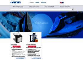 Astor.com.ua thumbnail