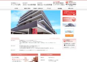 Astory.jp thumbnail