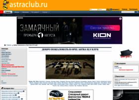 Astraclub.ru thumbnail