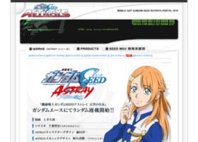 Astrays.net thumbnail