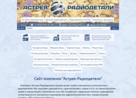 Astreya-radiodetali.ru thumbnail