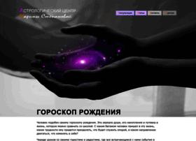 Astro-mc.ru thumbnail