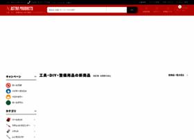 Astro-p.co.jp thumbnail