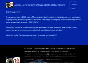 Astro-school.ru thumbnail