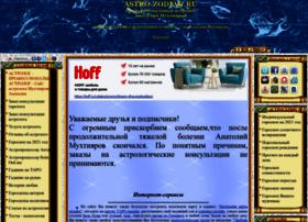 Astro-zodiak.ru thumbnail