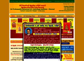 Astrodevaraj.com thumbnail