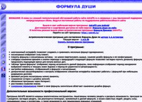 Astrofd.ru thumbnail