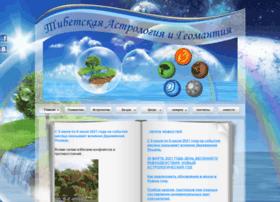 Astrogeomantiya.ru thumbnail