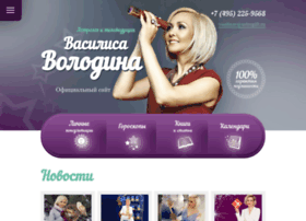Astrogift.ru thumbnail