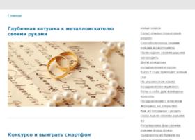 Astroglas.ru thumbnail