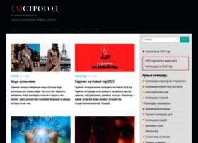 Astrogod.ru thumbnail