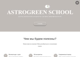 Astrogreen.ru thumbnail