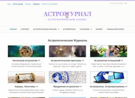 Astrojurnal.ru thumbnail