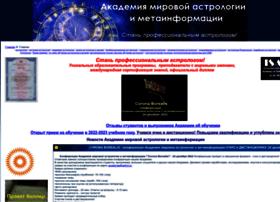 Astrol.ru thumbnail