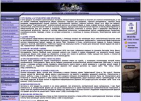 Astroland.ru thumbnail