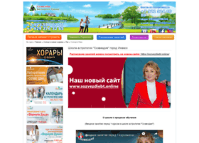 Astrolog18.ru thumbnail