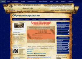 Astrologia-master.ru thumbnail