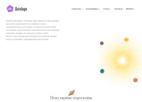 Astrologo.ru thumbnail